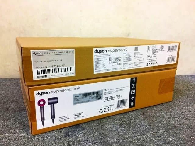 東京都 八王子市にて ダイソン  ヘアードライヤー HD03ULFIIF ディスプレイスタンドセット を店頭買取しました