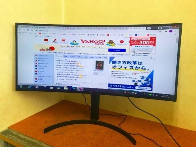 神奈川県 川崎市にて LG 34インチウルトラワイド 曲面液晶モニター 34WL75C-B 2019年製 を出張買取しました