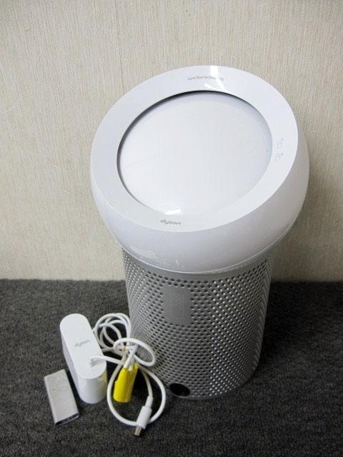 世田谷区にてダイソン Pure Cool Me 空気清浄付きパーソナルファン BP01 2019年製 リモコン付きを出張買取しました