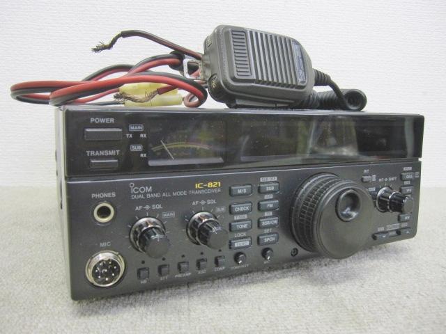icom 無線機