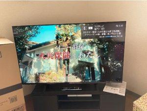 液晶テレビ ハイセンス 50E6800 2019年製