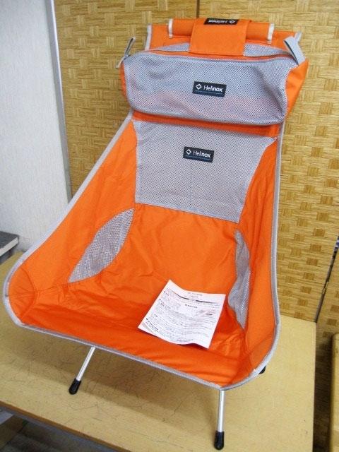 東京都 港区にて ヘリノックス チェアツー ロッキングチェア オレンジ  を出張買取しました