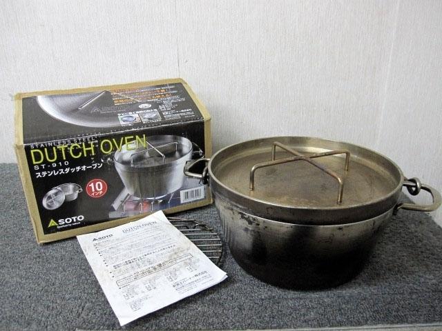 SOTO ステンレス ダッチオーブン 10インチ ST910