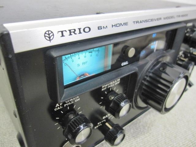 【アマチュア無線機 買取】古くても売れます!処分する前にチェック