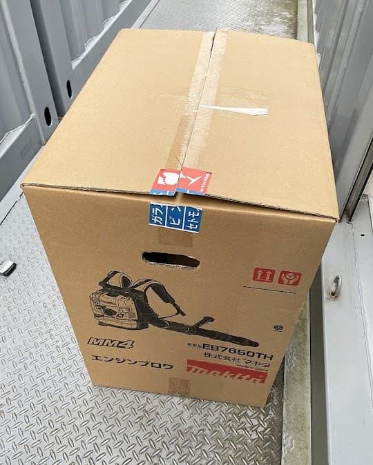 東京都 小平市にて ブロワー マキタ EB7650TH を出張買取しました