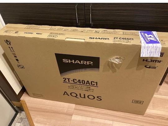 練馬区にて 液晶テレビ シャープ 2T-C40AC1 2020年製 未開封品 を出張買取しました