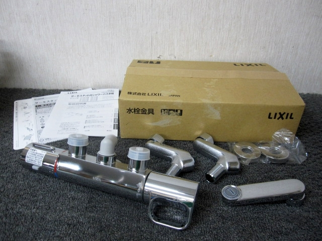 LIXIL 水栓金具