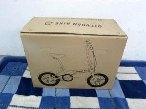 折り畳み自転車 お父さんバイク