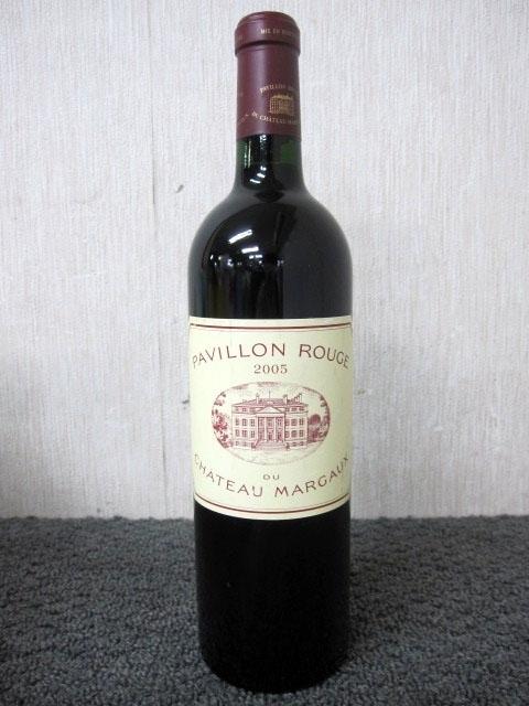 小平市にて PAVILLON パヴィヨン ROUGE CHATEAU MARGAUX 2005 赤ワイン