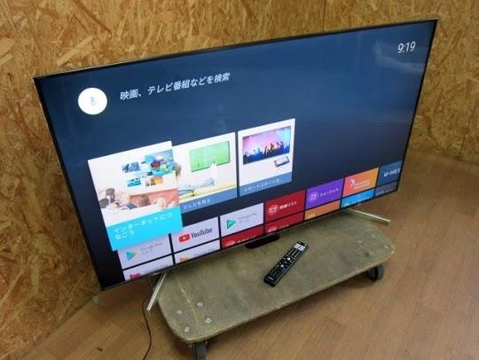 西東京市にて SONY BRAVIA 55型 4K 液晶テレビ KJ-55X9000F 2018年製 を出張買取致しました