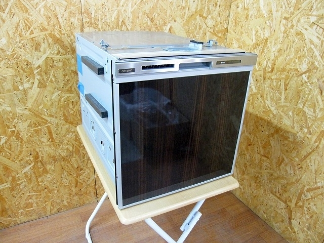 大和市にて パナソニック ビルトイン食器洗い乾燥機 NP-45MS6 2015年製 を店頭買取致しました