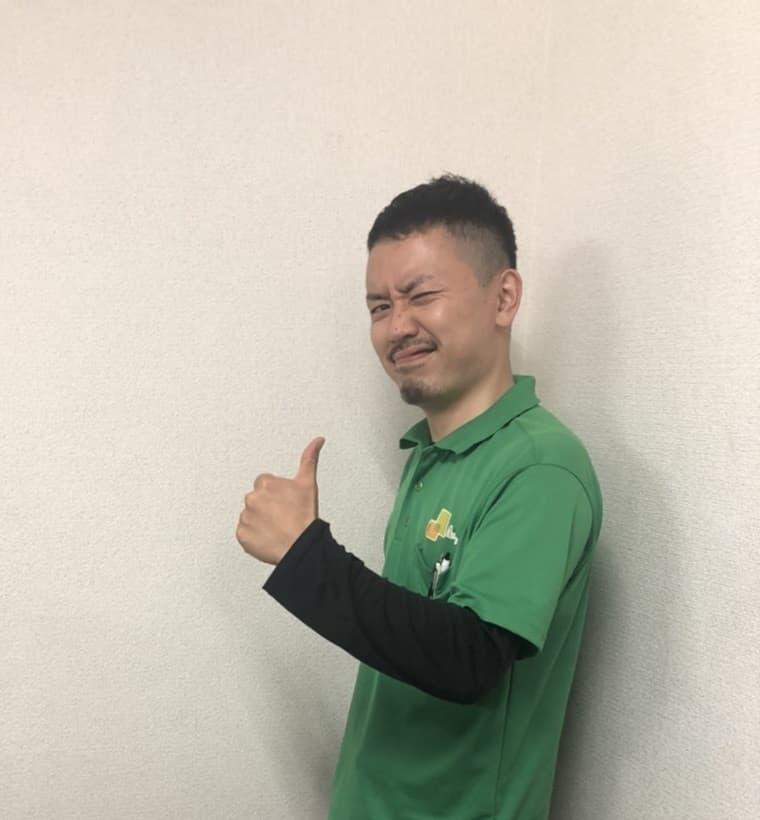 横田(よこた)