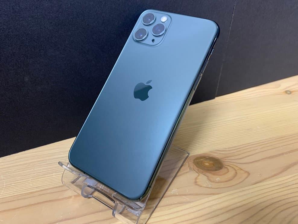 iPhone11 買取価格